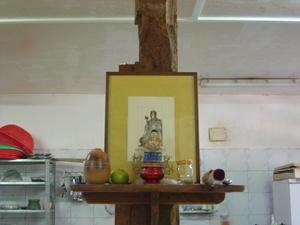 Food Inspection Bodhisattva (FIB)