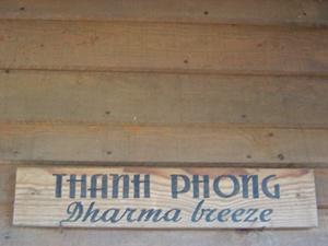 dharmabreeze